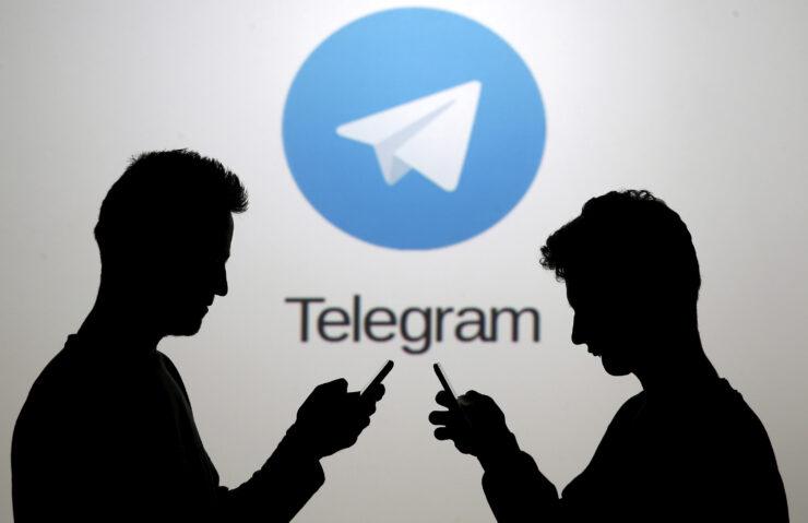 Telegram russia