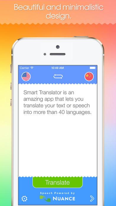 smart-translator-5
