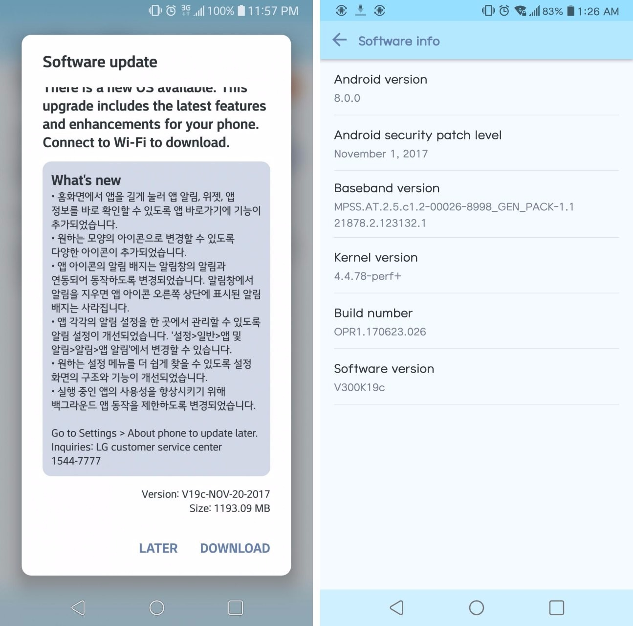 Nokia 8 Android 8.0 Oreo update starts rolling in Singapore