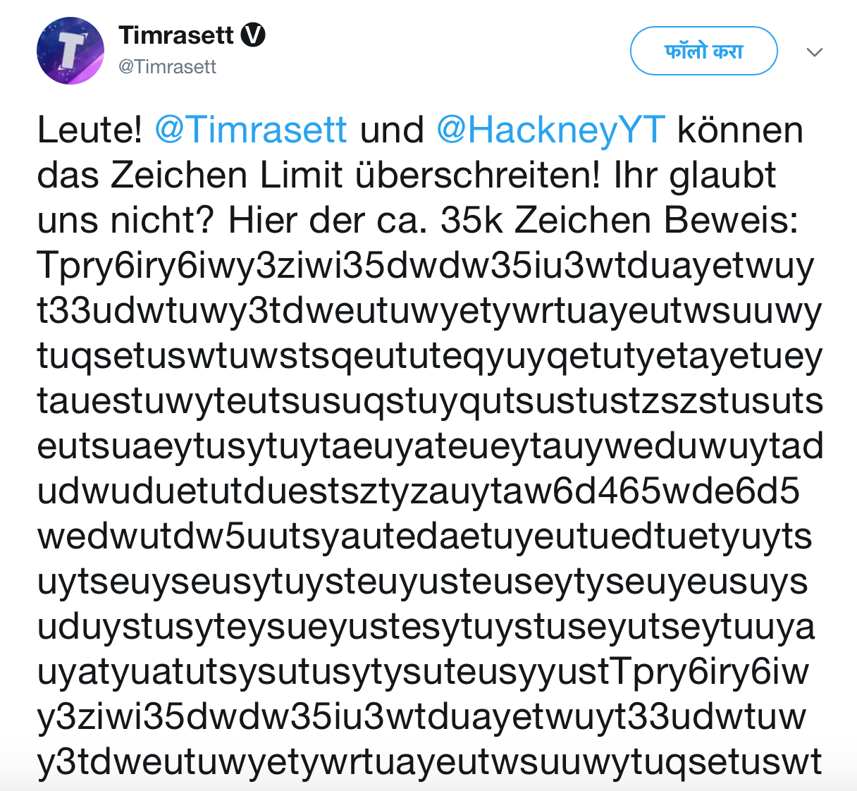 2 Germans post tweet of 35000 characters