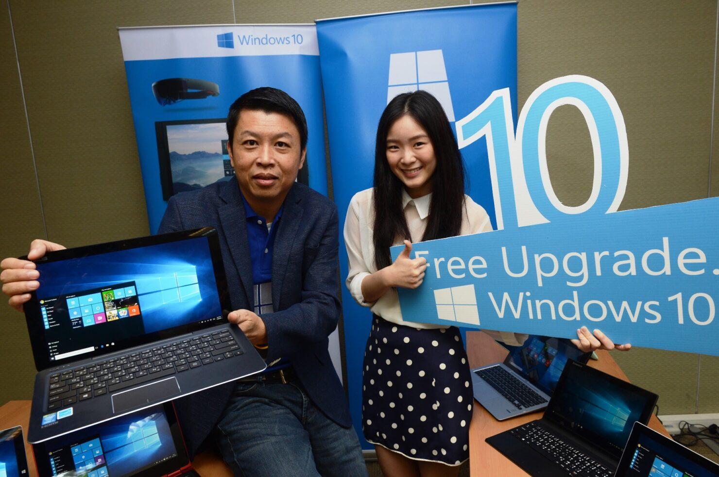 forced windows 10 update microsoft
