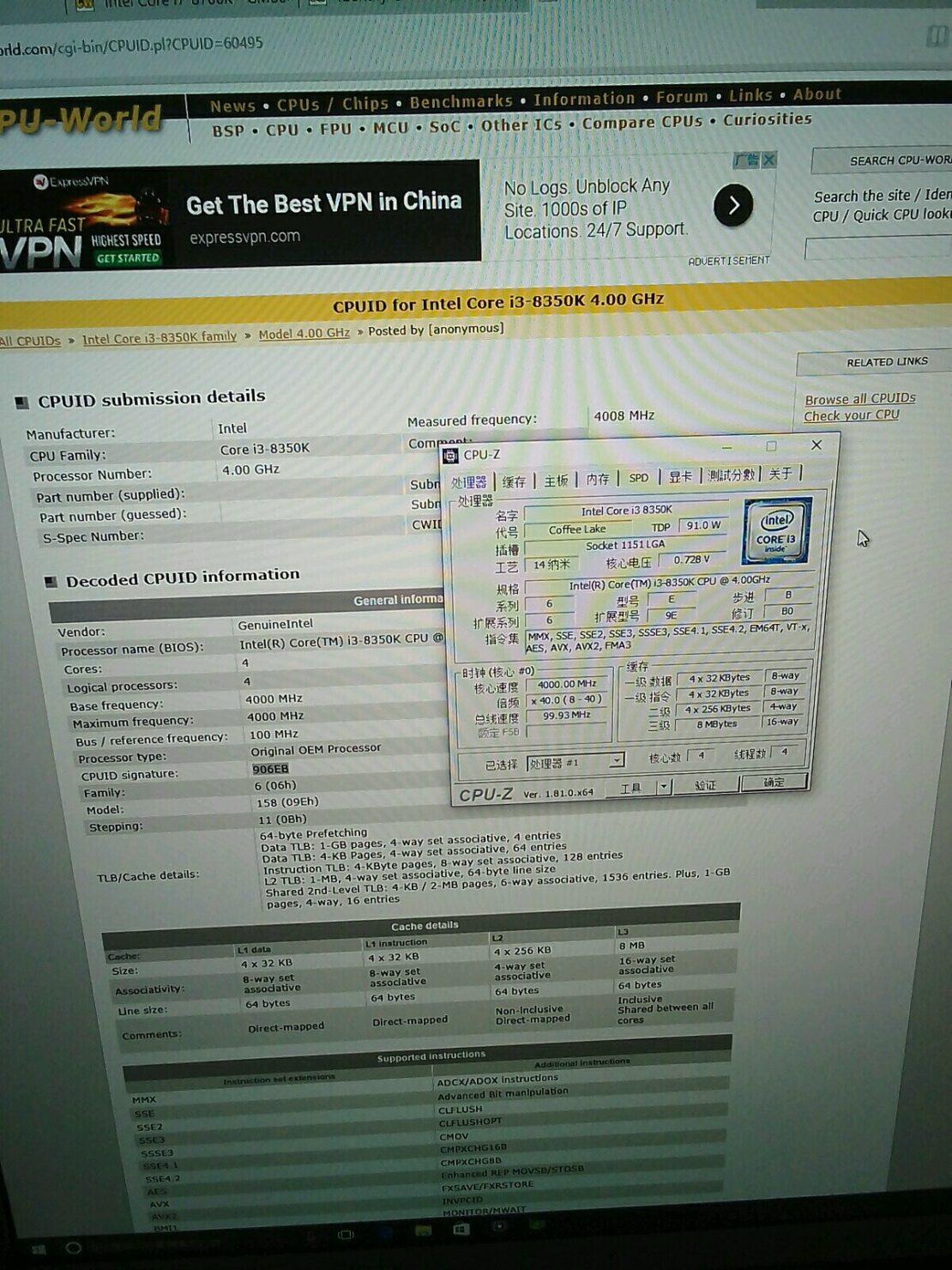 intel-i3-8350k-z170-motherboard-1
