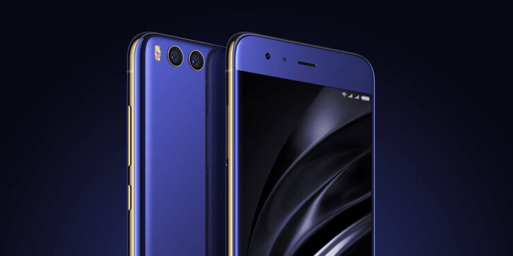 Xiaomi Mi7 facial recognition debut