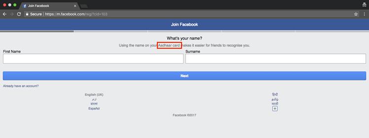 aadhaar-facebook-verify