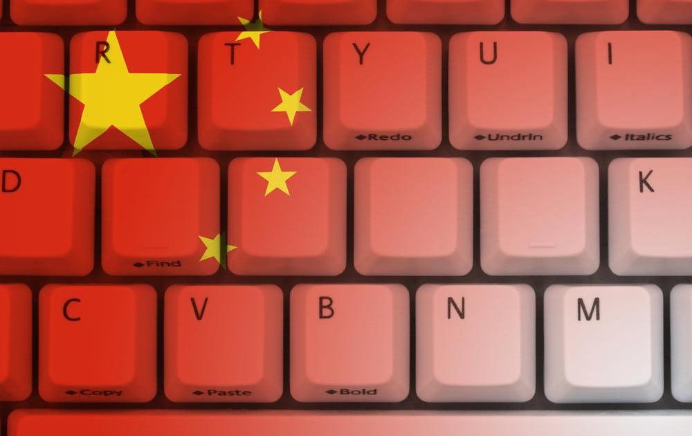 china us cyber espionage great firewall