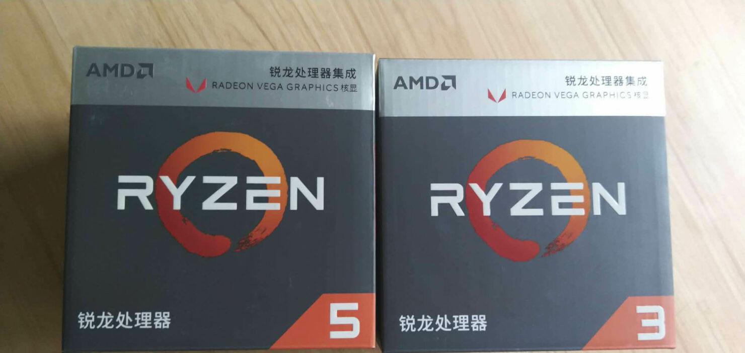 AMD Ryzen + Vega CPUs