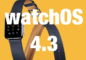 download-watchos-4-3-final