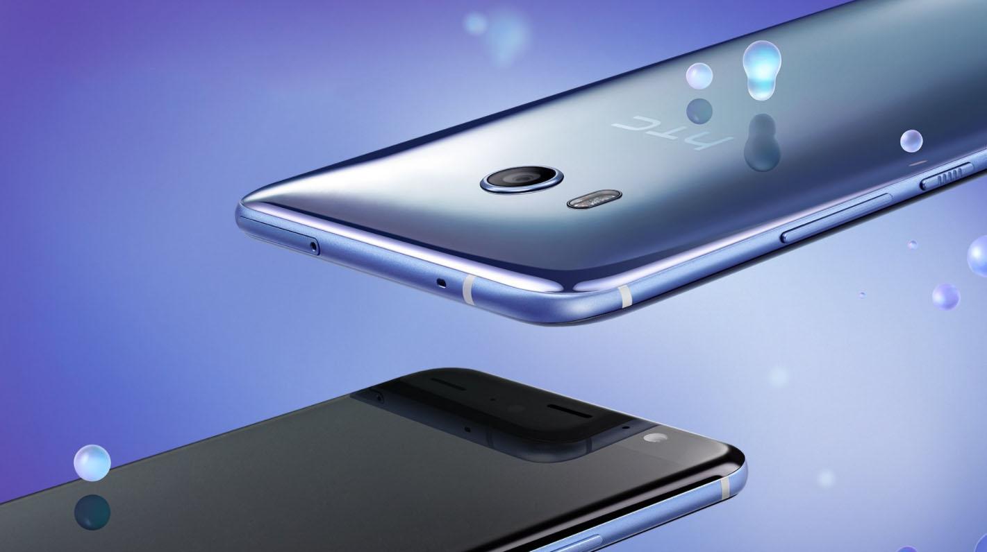 HTC U11 discounted price