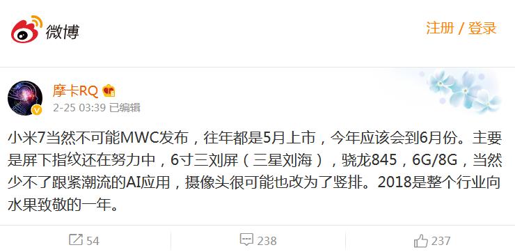 weibo-mi7-alleged