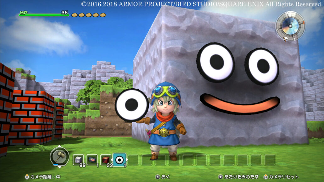 Making Rooms Dragon Quest Builders