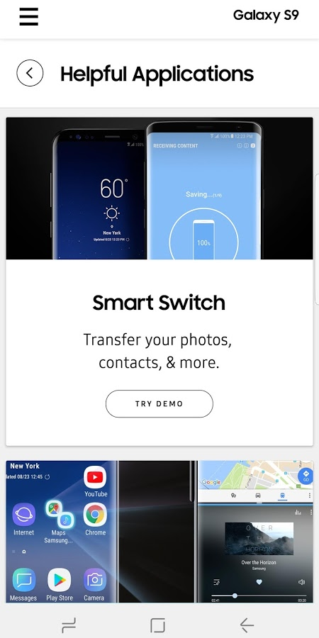 experience-app-for-galaxy-s9-s9-plus-4