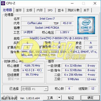 intel-core-i7-8850h-cpuz