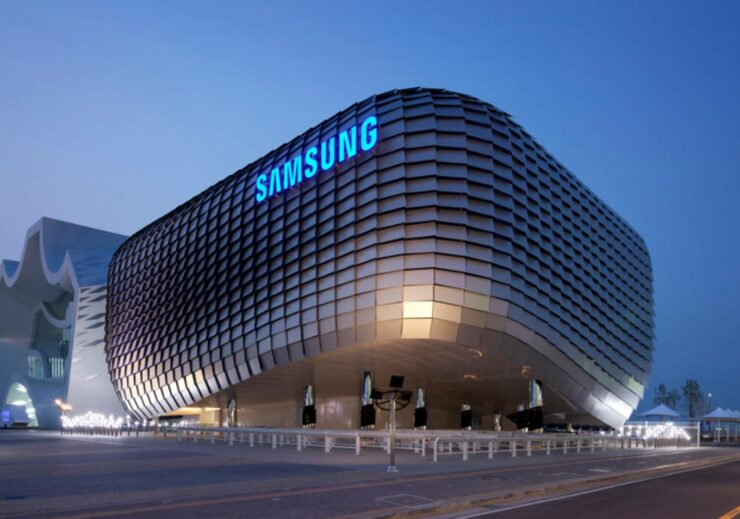 Samsung 7 billion expansion meeting memory demand
