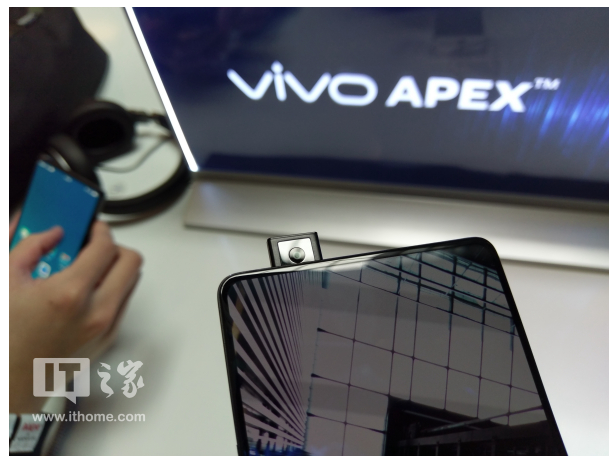 vivo-apex-1-2