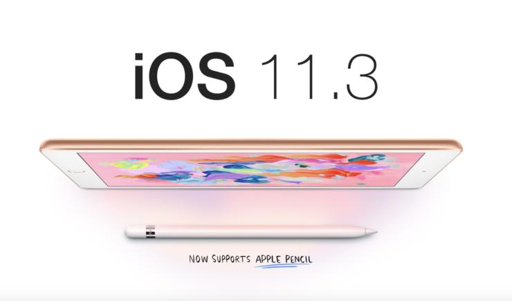 iOS 11.3 IPSW