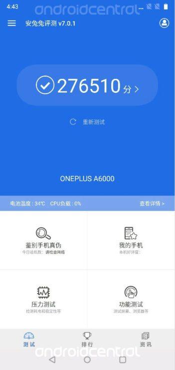 oneplus-6-benchmarks-1-2