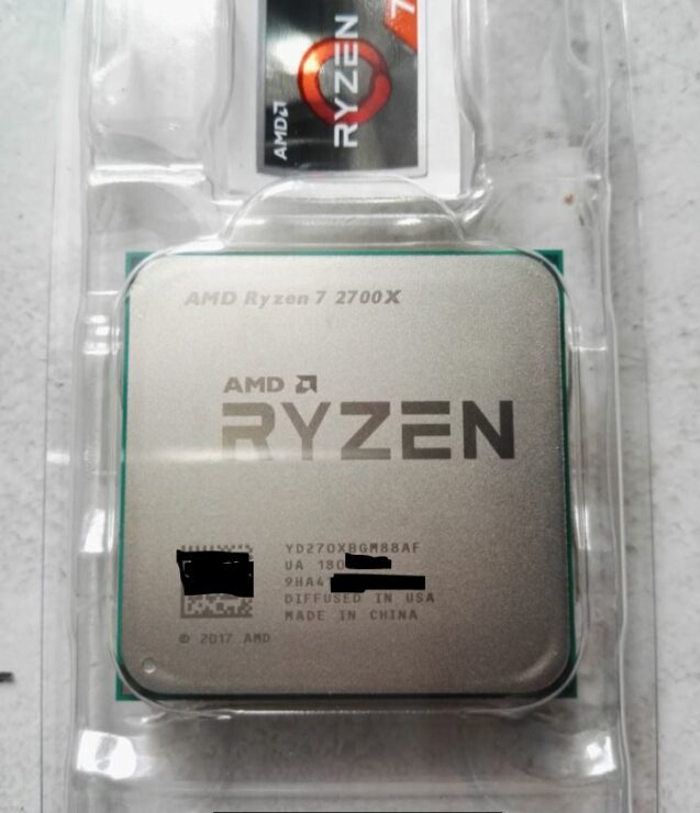 amd-ryzen-7-2700x-chip