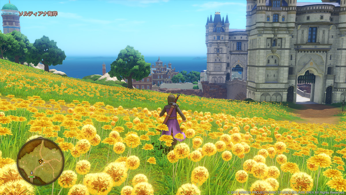 Dragon Quest Xi S To Feature Solo Adventures For All Party Members Getting the best weapons in dragon quest xi: dragon quest xi s to feature solo