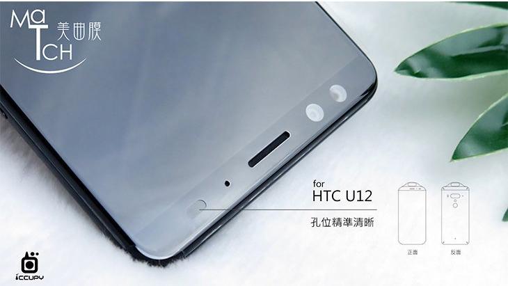 htc-u12-2-2