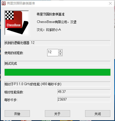 intel-core-i7-8086k_3