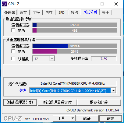 intel-core-i7-8086k_4