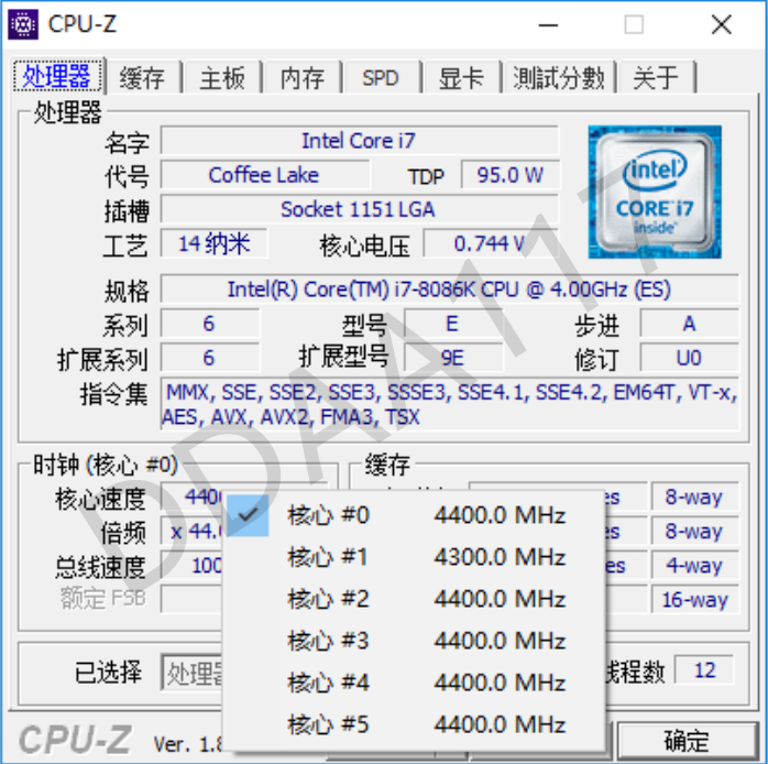 Intel May Be Launching A Core I7 8086k 40th Anniversary Edition Cpu
