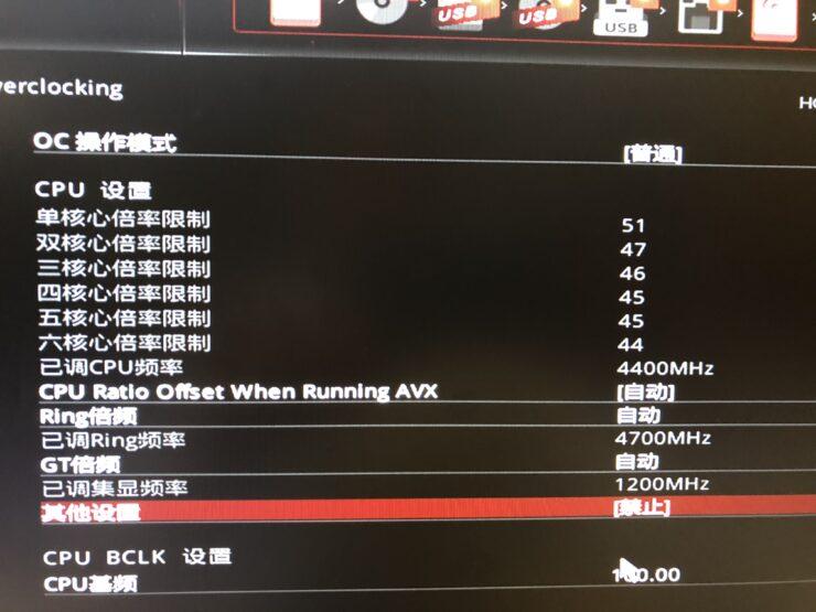 intel-core-i7-8086k_7