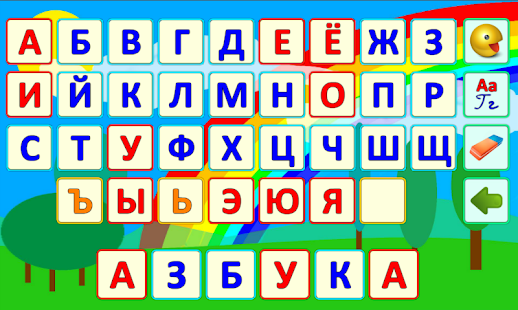 russian-1