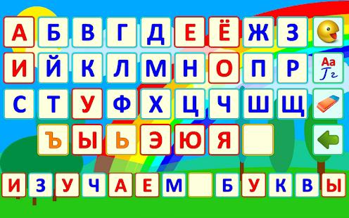 russian-3