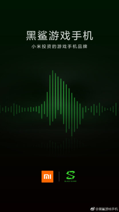 xiaomi-invested-black-shark-gaming-handset-2