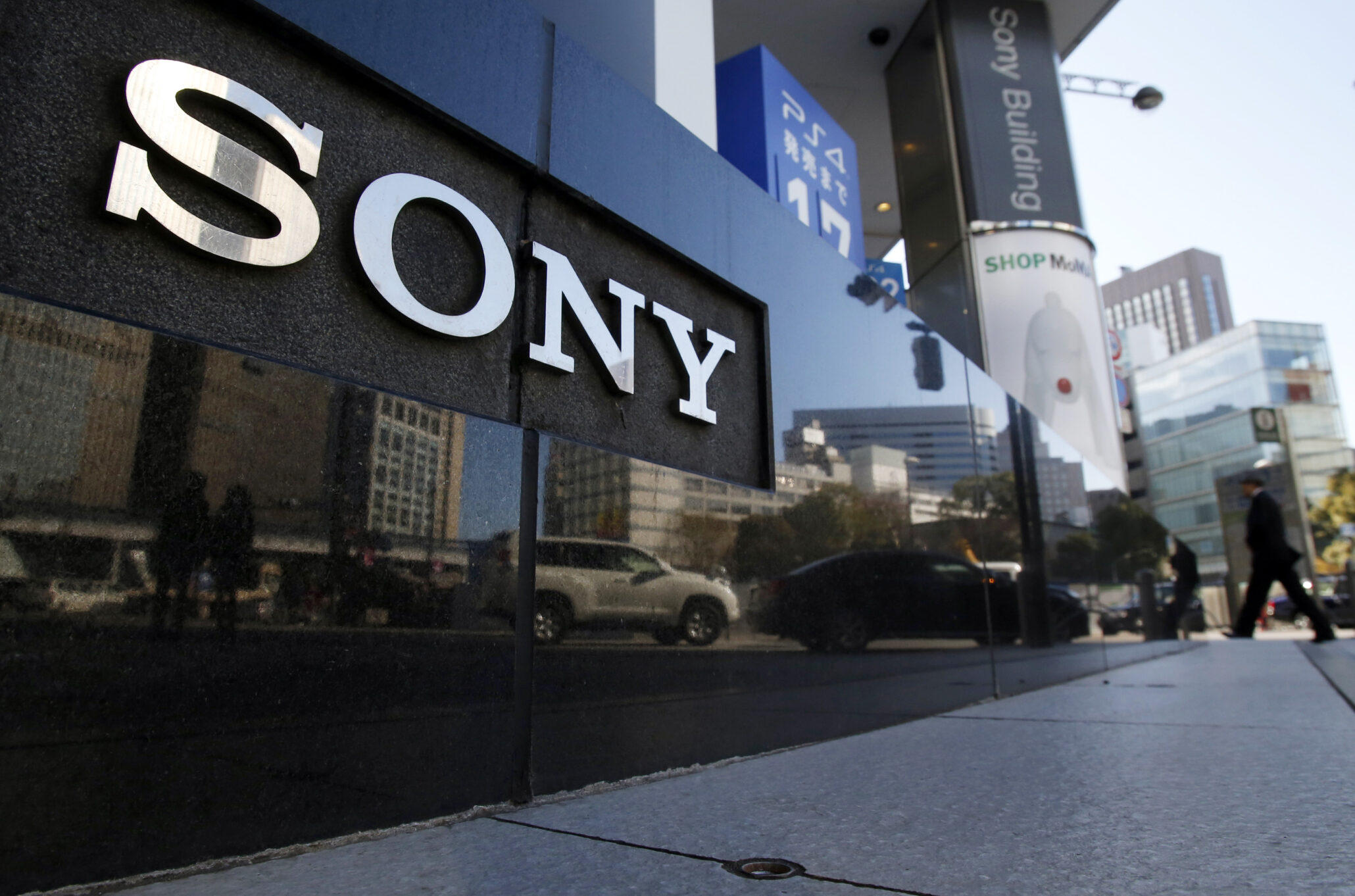 Image result for Sony company