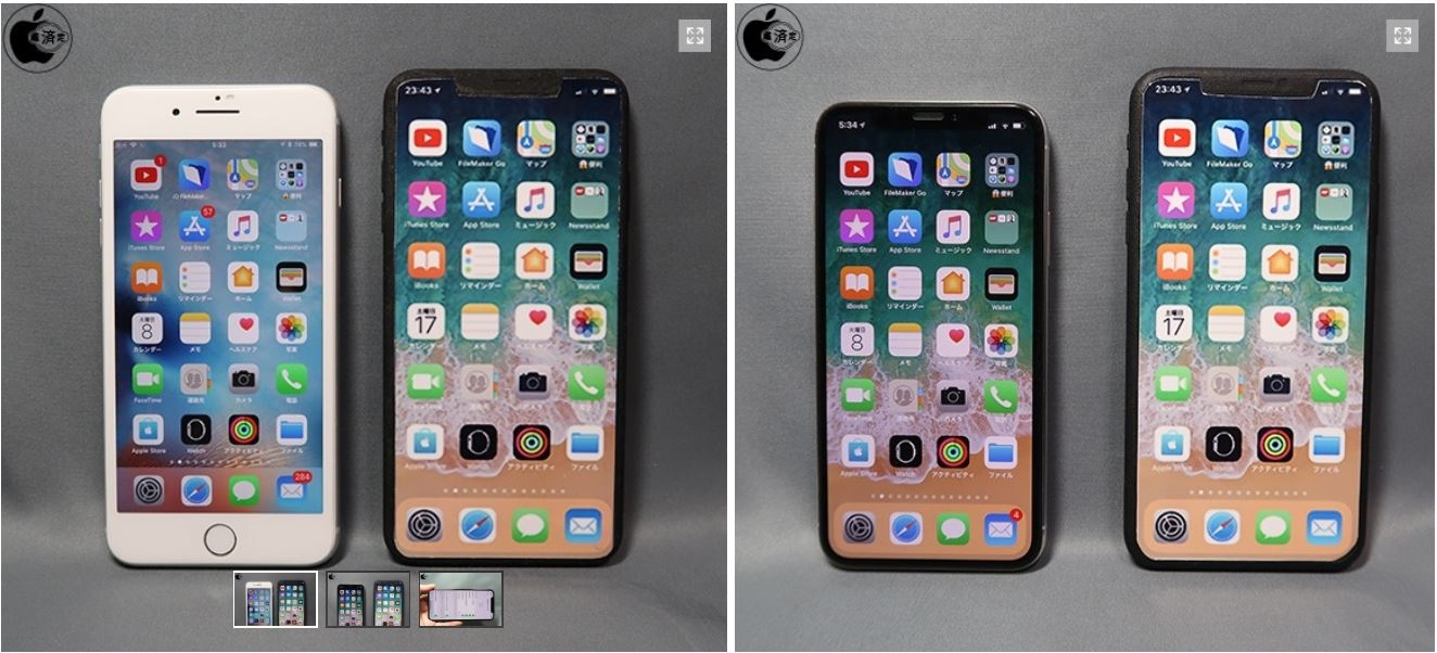 report 2018 iphone x will roughly be the size of iphone 8. Black Bedroom Furniture Sets. Home Design Ideas