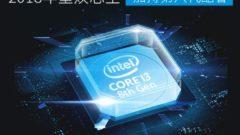 intel-10nm-cannonlake