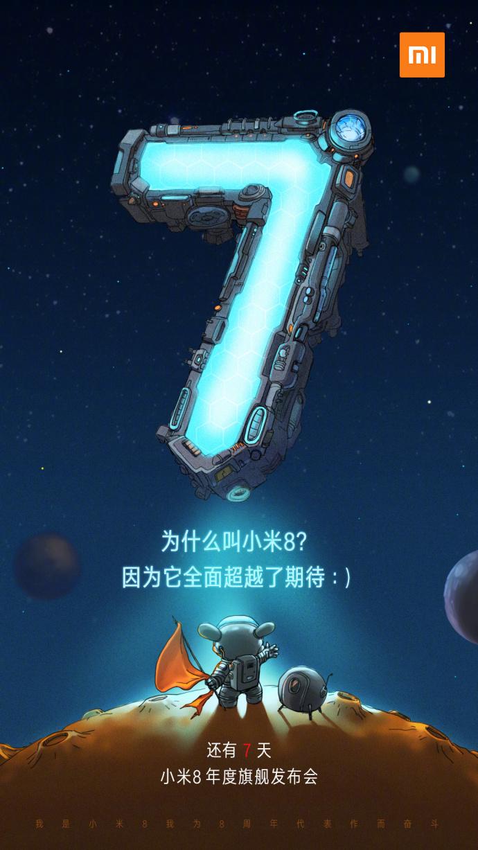 xiaomi-mi-8-name-explanation-1