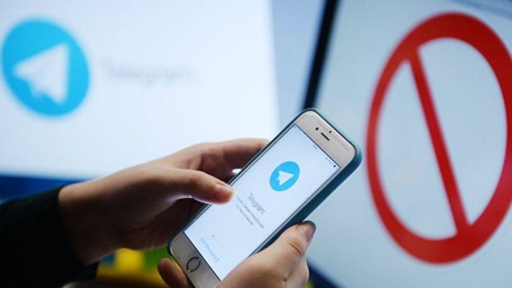 telegram apple russia
