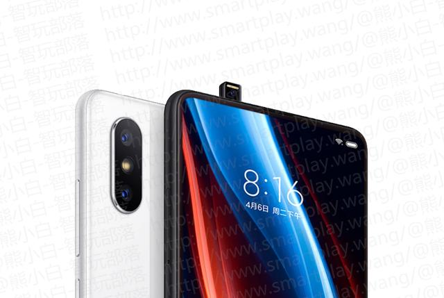Four Alleged Xiaomi Mi Mix 3 Leaked Renders Show Massive Upgrade