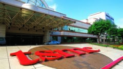TSMC Wants to Retain Its 'Sole Chip Supplier' Status for Apple