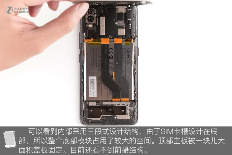 vivo-nex-teardown-10