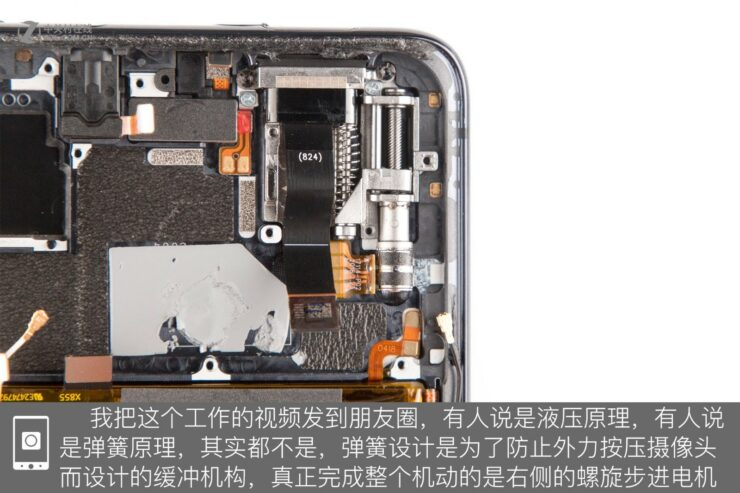 vivo-nex-teardown-16