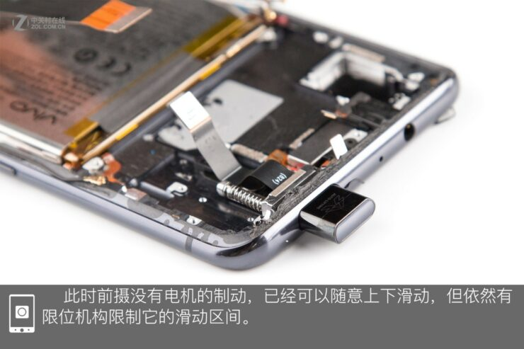 vivo-nex-teardown-18