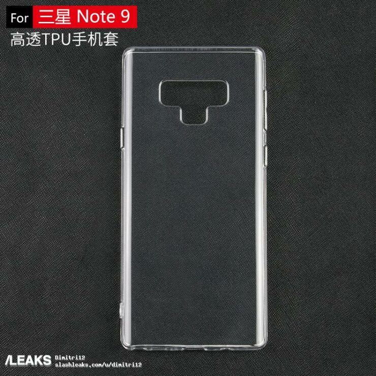 samsung-galaxy-note-9-case-1