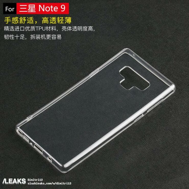 samsung-galaxy-note-9-case-2