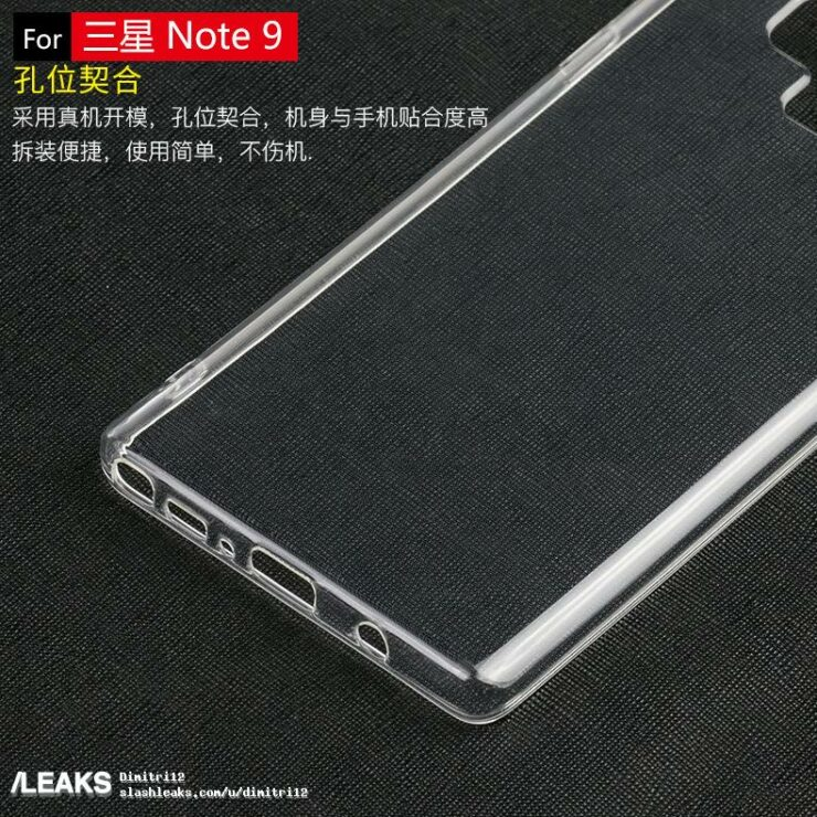samsung-galaxy-note-9-case-5