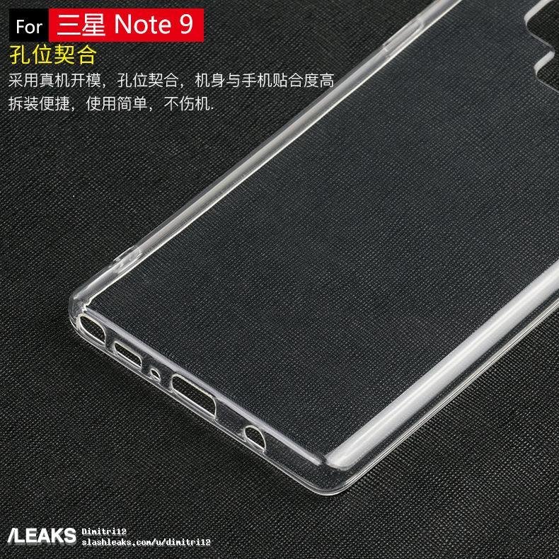 samsung-galaxy-note-9-case-5