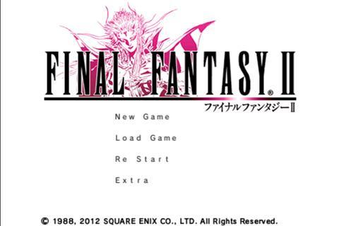 final-fantasy-ii1