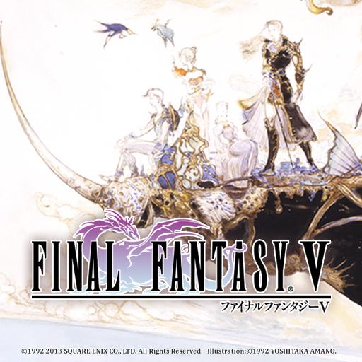 final-fantasy-v1