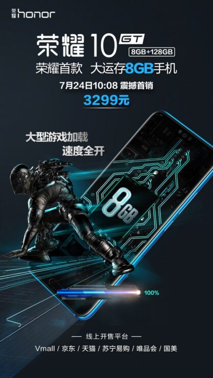 Honor 10 GT Will Be Going on Sale Tomorrow - First Huawei Smartphone to Feature 8GB of RAM