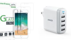 amfilm-and-anker-4-port-deal