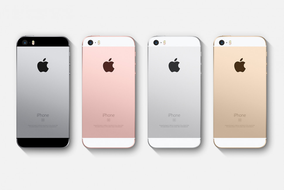 iPhone SE Refurbished for Less Than $100 and a $35 Prepaid Calling Card? This Deal Is Certainly Too Good to Be True
