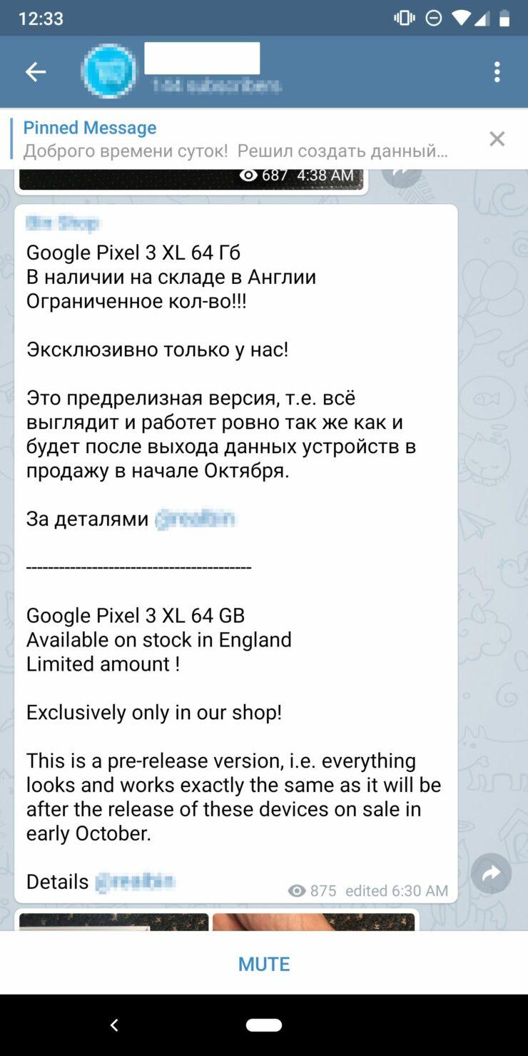 1-pixel-3-xl-purchase-wccftech-com-jpg